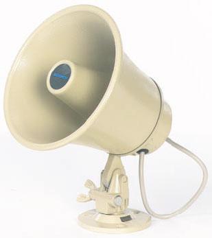 Bogen LU5WSAH Loudspeaker