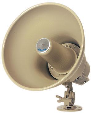 Bogen HS15EZ Horn Loudspeaker