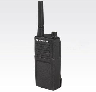 Motorola RMU2040 Two-way Radio