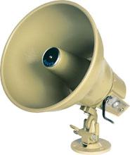Photo of Bogen AH15A Horn