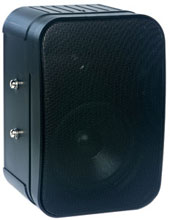 Photo of Bogen FG15 Foreground Speaker