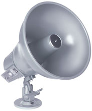 Photo of Bogen LU20W70VH Loudspeaker