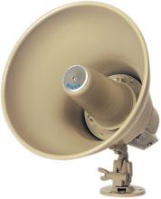 Photo of Bogen SPT15A Horn Loudspeaker