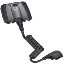 Motorola ADPTRWT-RS507-04R