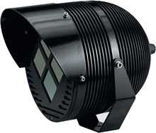 Photo of Videotec IR Illuminator